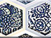 Плитка керамическая 'Navarra Indigo' №3